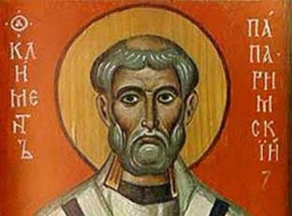 San Clemente terzo Vescovo di Roma