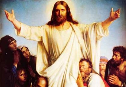 Preghiamo il Santissimo Nome di Gesù per la nostra salvezza