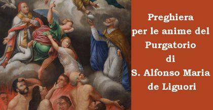 Invocazioni a Gesù Cristo in suffragio delle anime del Purgatorio e in ricordo della sua passione